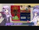 ゆかまき へっぽこ料理道 (仮) 1【こんがりポッキートースト +α】
