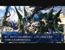 【実況プレイ】Fate/Grand Order Lostbelt No.3 紅の月下美人(40)