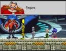 Sonic GX episode 6