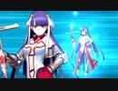 【FGO】マルタ リニューアル版宝具+EXモーションまとめ『愛知らぬ哀しき竜よ』【Fate/Grand Order】