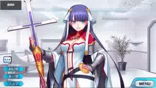 Fate/Grand Order マルタ 追加マイルームボイス&バトルボイス集(12/12追加分)