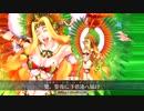 【FGO】ケツァル・コアトル(サンバ/サンタ)宝具+EXモーションまとめ【Fate/Grand Order】