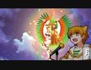 【FGO】ケツァル・コアトル[サンバ/サンタ](宝具ボイス4種) モーション(スキル+宝具+EXアタック) QuetzalcoatlSanta Noble Phantasm【ホーリー・サンバ・ナイト】