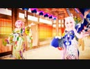 【Ray-MMD 5K】来世デ逢イマショウ Tda式改変 重音テト 弱音ハク Japanese Kimono