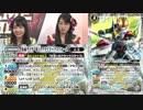 【仮面女子】エクストリームバトスピ #82【賞金100万円】