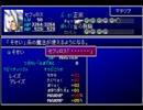 初見(仮) FINAL FANTASYⅦ 実況プレイ Part22