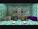 【Minecraft】Enigmatica 2 Expert攻略#END【ゆっくり実況】
