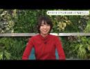 News X vol.15 ゲスト:近藤那央(2018年12月11日放送)