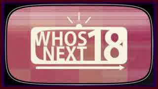 #WHOSNEXT18