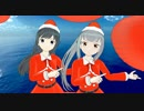 【MMD艦これ】サンタカラーな朝潮さんと霞さんで「カラフルポップビート」【モデル更新・配布】