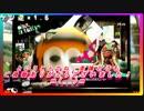侵略ノススメ☆をインクリング風に歌ってみたでゲソ!【スプラトゥーン2配信動画】