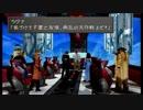 【実況】ロ~~~マンティックな物語! FINAL FANTASY ⅧをやりまSHOW part65
