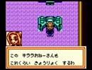 【実況】黒野のメダロット2 part24