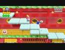 スーパーマリオ3Dワールドを2人で実況 part26