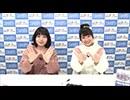 第27位:【第38回】WUGちゃんが『ヒューマン フォール フラット』に挑戦!! thumbnail
