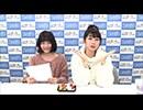 第49位:【第38回】吉岡茉祐さんと山下七海さんが『WUGちゃんねる!』を振り返る!!【オマケ放送】 thumbnail