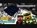 【日刊Minecraft】最強の匠は誰かスカイブロック編!絶望的センス4人衆がカオス実況!♯22【Skyblock3】