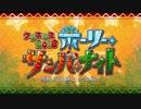 第69位:【実況】今更ながらFate/Grand Orderを初プレイする! ホーリーサンバナイト1