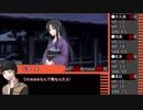 【ゆっくりTRPG】山腹に眠る~第八話【CoC】