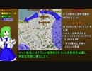 【ヘックス制】オーダーオブバトル:ブリッツクリークゆっくり実況プレイ Part5【第二次世界大戦】