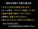 【DQX】ドラマサ10の強ボス縛りプレイ動画・第2弾 ~バトルマスター VS 悪魔長軍団~