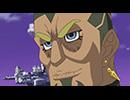 第75位:遊☆戯☆王VRAINS 081「たどり着いた(ついた)頂(いただき)」 thumbnail