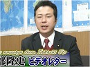 【宇都隆史】次期中期防~正面装備と後方予算[桜H30/12/13]