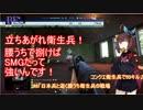 #8 BF:Vから始める戦場生活(BFV)「日本兵と逝く衛生兵の戦場」【東北きりたん実況】