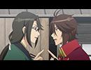 BAKUMATSU 第11話「懐かしき学び舎 高杉のナミダ!」