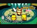第33位:【実況】全386匹と友達になるポケモン不思議のダンジョン(赤) #31【042/386~】 thumbnail