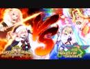 【FGO】プロレス入場シーン ホーリー・サンバ・ナイト(雪降る遺跡と少女騎士)【Fate/Grand Order】