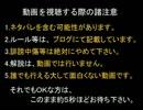 【DQX】ドラマサ10の強ボス縛りプレイ動画・第2弾 ~バトルマスター VS 猫軍団~