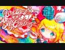 【鏡音リン】Welcome to My Christmas【オリジナル曲】