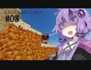 ゆかり実況] 鉱山に行ったよ! KAGEROUCraft#03