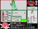 第45位:Sa・Ga2 秘宝伝説 モンスター縛りRTA_2時間5分59秒40_Part2/4 thumbnail