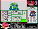 第72位:Sa・Ga2 秘宝伝説 モンスター縛りRTA_2時間5分59秒40_Part3/4 thumbnail