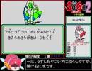 第84位:Sa・Ga2 秘宝伝説 モンスター縛りRTA_2時間5分59秒40_Part4/4 thumbnail