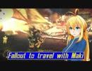 [FO76] マキと旅するFallout76 Part 08 [VOICEROID]