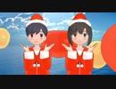 【MMD艦これ】サンタカラーな日振と大東で「白金ディスコ」【モデル配布】