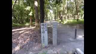 【艦これ】長崎から瑞鶴さんの眠る橿原神宮へ