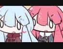 第46位:双子の日0没0 thumbnail