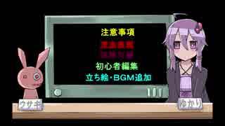 【Kenshi】荒廃した世界を好きに生きたい!その4