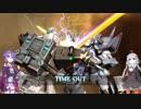 【バトオペ2】あかり曹長、戦場に散る!【VOICEROID実況】part31
