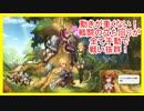 【ドラゴンネストM】:ドラネスM戦闘を楽しみたい人向けゲーム!(戦闘オート機能無し)