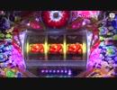 【発表会最速試打動画】PAドラム海物語IN沖縄【超速ニュース】