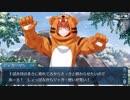 【実況】今更ながらFate/Grand Orderを初プレイする! ホーリーサンバナイト3