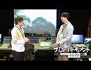 次はラバーガールが憑依コント!NHK音響デザイナー 飛永 大水【ザ・ひょ~いドキュメント(3)前編】