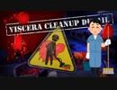 【実況】新しい死体掃除のアルバイトはじめました part.1