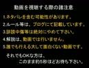 【DQX】ドラマサ10の強ボス縛りプレイ動画・第2弾 ~バトルマスター VS 魔神兵軍団~