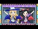 第29位:キラッとプリ☆チャン 第37話「ウィンターなスペシャルやってみた!」 thumbnail